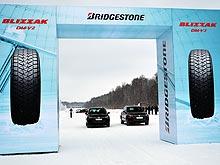 Bridgestone раскрыл секрет новых зимних шин