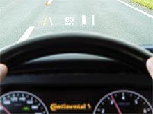 Continental разработала систему подсказок для водителя прямо на лобовом стекле