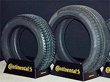 ����� ������ ���� Continental: ��������� ���������� ��� ���������� ����