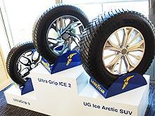 Goodyear готов к зиме. Компания представила в Украине сразу 3 новинки