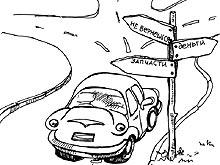 Как правильно выбрать запчасти к авто и получить надежный результат