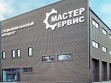 В Харькове открылся крупный автосервис