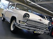 ГАЗ-21 сегодня исполнилось 60 лет. Что значил этот автомобиль для авторынка - ГАЗ