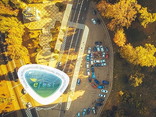 Как электромобили покоряют Украину? - электромобил
