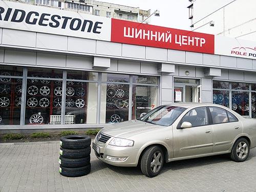 ����� �� ���������� � ������� ������ ���? ���� Bridgestone Ecopia EP150