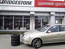 Можно ли сэкономить с помощью летних шин? Итоги теста Bridgestone Ecopia EP150