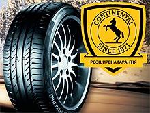 Continental вводит новую гарантию с ремонтом или заменой поврежденных шин