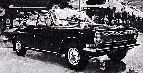 ГАЗ-24 «Волга»: Визитная карточка развитого социализма