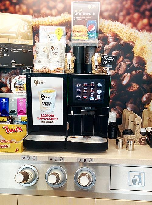 В Украине проверили качество хот-догов и кофе на АЗС - АЗС