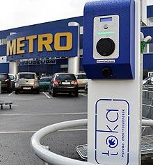 В 2016 году Украину ожидает бум продаж электромобилей и появится крупнейшая сеть электрозаправочных станций - электромобил