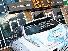 В 2016 году Украину ожидает бум продаж электромобилей и появится крупнейшая сеть электрозаправочных станций