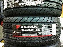 Шины YOKOHAMA: Японская надёжность на украинских дорогах