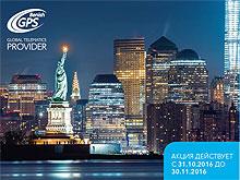 Benish GUARD дарит поездку на New Year в New York