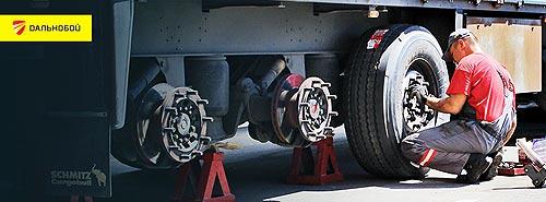 Для грузовой техники появилась услуга мобильного шиномонтажа «Дальнобой-Экспресс» - Дальнобой
