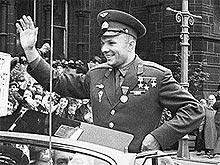 Автомобили Юрия Гагарина. Архивные фото - космос