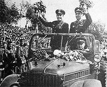 Поехали! Автомобили Юрия Гагарина - Гагарин