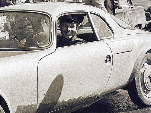 Поехали! Автомобили Юрия Гагарина