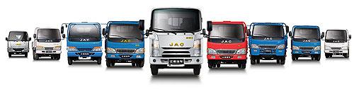 В Украине появился новый эксклюзивный дистрибьютор коммерческих автомобилей JAC - JAC