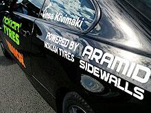 Автомобиль установил новый мировой рекорд скорости на двух колесах на шинах Nokian - Nokian
