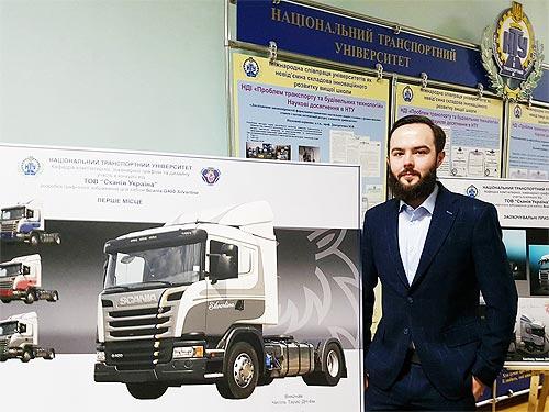 Scania запустила конкурс для украинских студентов  - Scania