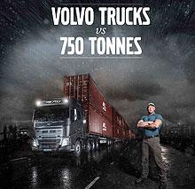 Грузовик Volvo FH16 сдвинул с места 750 тонн груза. Видео