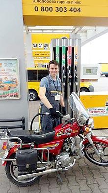 «БРСМ-Нафта» провела День общения с клиентами - БРСМ