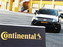 Continental разрабатывает эко технологии укрепления шин - Continental