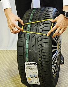 В Украине представили умные шины Continental PremiumContact 6