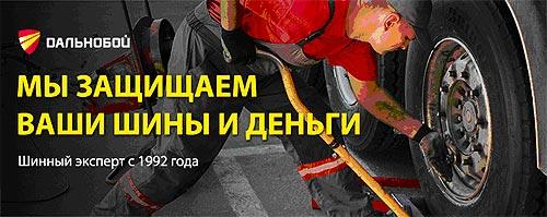В Украине доступны шины, которые не боятся ни камней, ни украинских дорог - шин