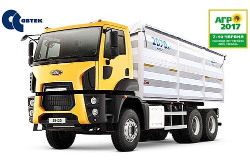 В Киеве покажут зерновозы на базе шасси Ford Trucks - Ford