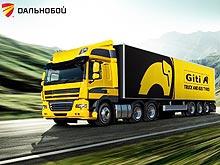 Какие выгоды для украинских перевозчиков несет ребрендинг шин GT Radial