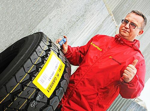 В Украину прибыла первая партия грузовых шин Giti GAM851 - Giti
