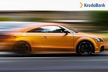 «Кредобанк» увеличивает объемы автокредитования и снижает стоимость кредитов на автомобили - Кредобанк