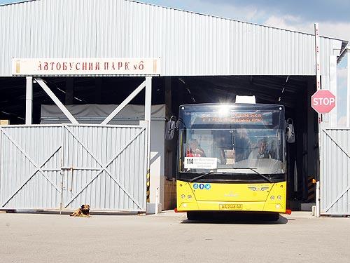 МАЗ выиграл тендер на 100 автобусов для Киева