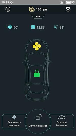 Каждый покупатель сигнализации Magnum получает автозапуск на автомобиль в подарок - Magnum