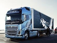Грузовики Volvo FH и FH16 доступны в лимитированной версии Volvo Ocean Race Limited Edition