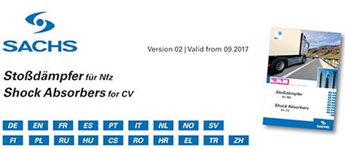 Доступен новый каталог SACHS «Амортизаторы для коммерческих автомобилей» - SACHS