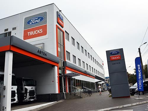 В Украине открылся первый концептуальный дилерский центр Ford Trucks