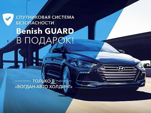 Покупатели Hyundai или Skoda получают систему безопасности Benish GPS в подарок