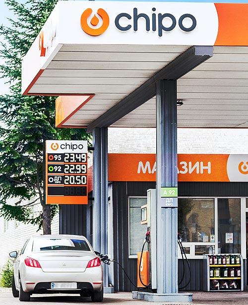 Институт потребительских экспертиз будет контролировать качество топлива в сети АЗС Chipo