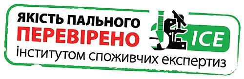 Институт потребительских экспертиз будет контролировать качество топлива в сети АЗС Chipo - топлив
