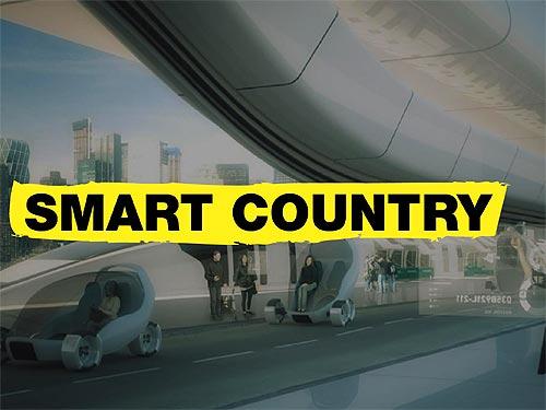 Случится ли большая инфраструктурная революция? Что подразумевает Национальная транспортная стратегия - транспорт