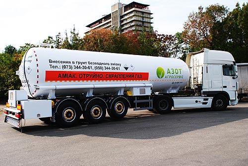 Полуприцепы для транспортировки азотных удобрений включены в программу госкомпенсации 20% - прицеп