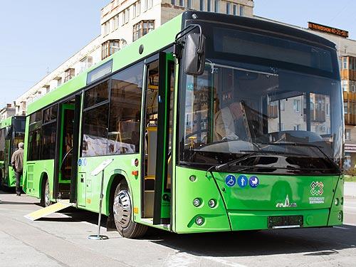Житомир получил 17 новых автобусов МАЗ - МАЗ