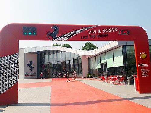 Самые яркие автомобили музея Ferrari. Наш репортаж