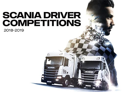 В Украине пройдут соревнования водителей Scania