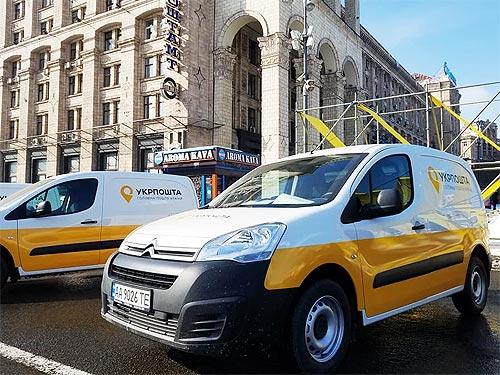 Укрпочта закупила крупнейшую партию автомобилей Citroen - Citroen