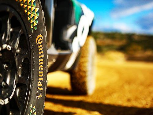 Continental начинает тестирование внедорожных электрических гонок Extreme E