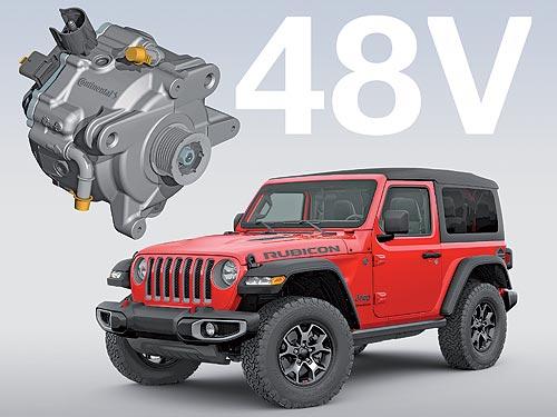 Continental применила новые технологии в гибридных двигателях