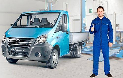 Новый дистрибьютор коммерческих автомобилей ищет сервис-партнеров в Украине